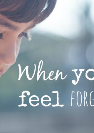 Have you ever felt alone and forgotten? Overlooked? If so, this post is for you!