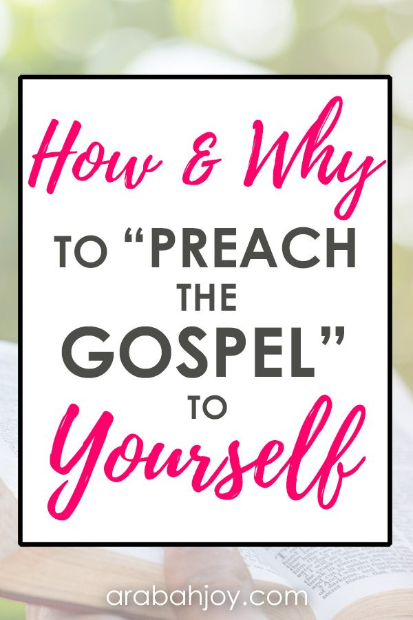 Do you preach the gospel to yourself? Use these Bible words to learn more about the gospel and what to say in those times when you need to preach the gospel to yourself.
