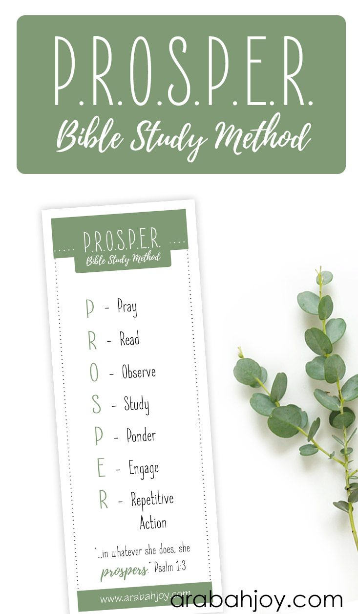 graphic relating to Printable Bible Study titled Flourish Bible Analyze Printable Bookmark