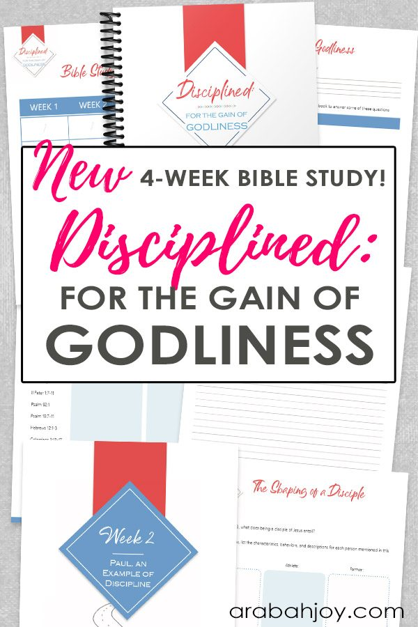 Are you looking for a Bible study on discipline? Try this Bible study on discipline for the sake of godliness, to develop the disciplines of a godly woman.