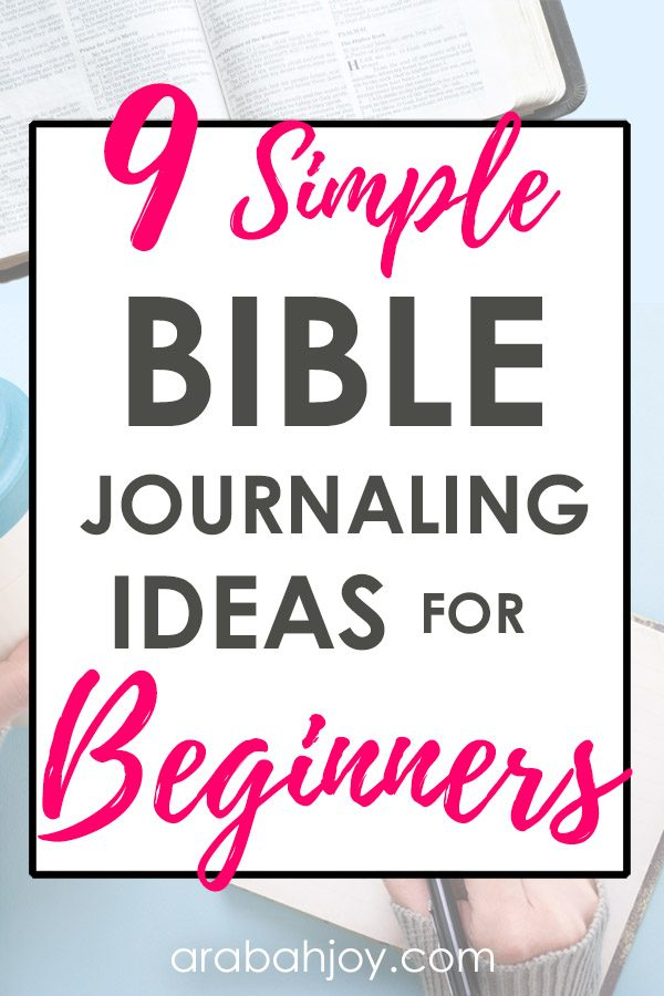 9 Easy and Simple Bible Journaling Ideas