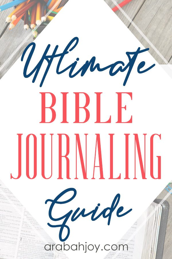 This Bible art journaling glossary will help you understand traditional Bible journaling. Learn Bible journaling terms & be prepared to start Bible journaling.