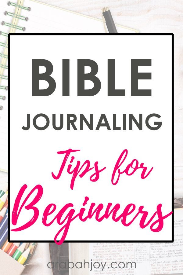 Ready to learn some Bible journaling basics? This post teaches provides Bible journaling tips and tricks for the beginner.