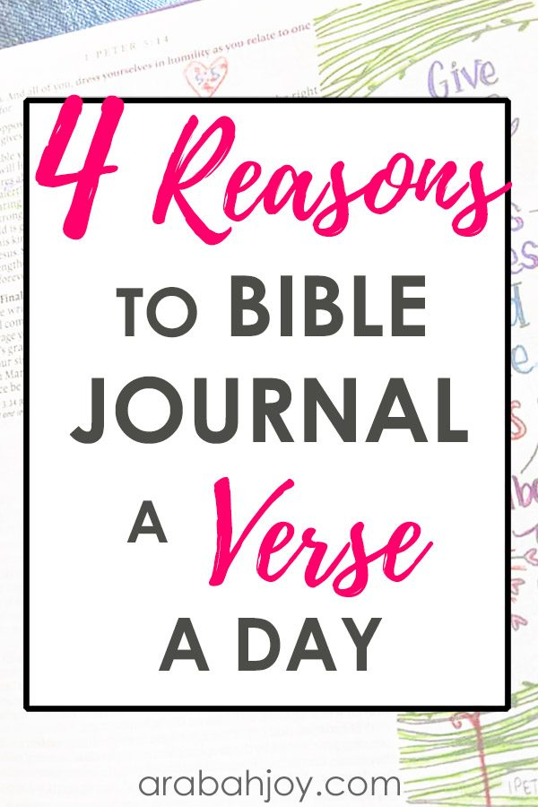 Learn reasons to Bible journal a verse a day and get our list of Bible journaling verses you should try. These will work wonderfully in your quiet time.