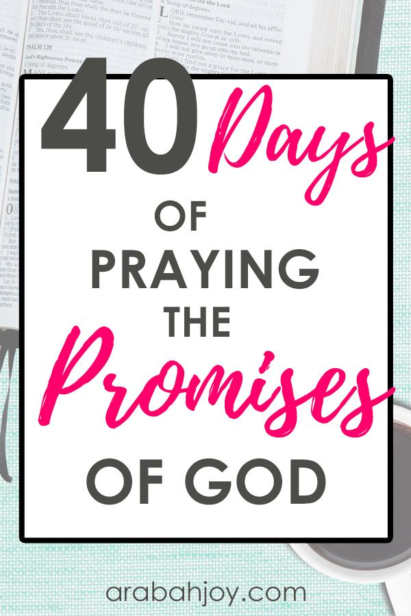 Use these resources for pray the word of God Scripture prayers. Learn about praying the promises of God.