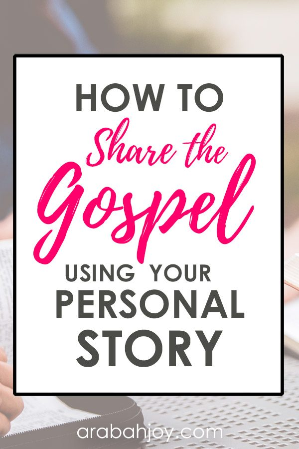 Learn how to share the gospel using your personal story. Use our testimony template and these practical personal evangelism ideas. #personalevangelism #spiritualgrowth #faithbuilding