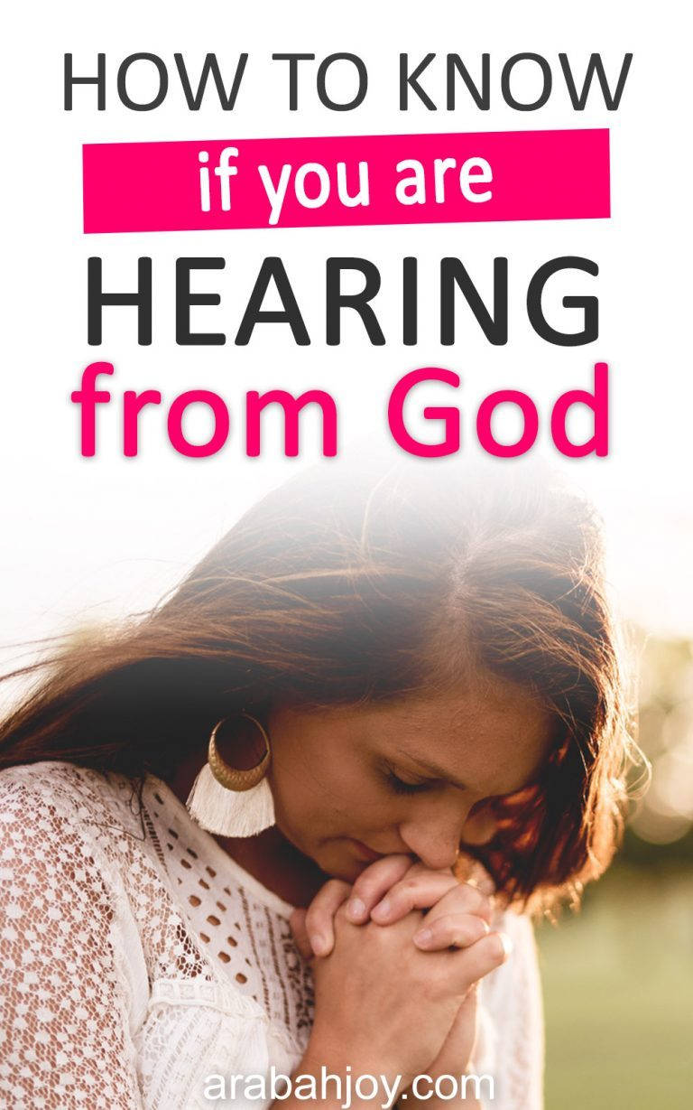 How to Discern God's Voice